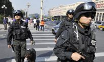 Apparatus of Repression Threatens Chinese Communist Party Leaders