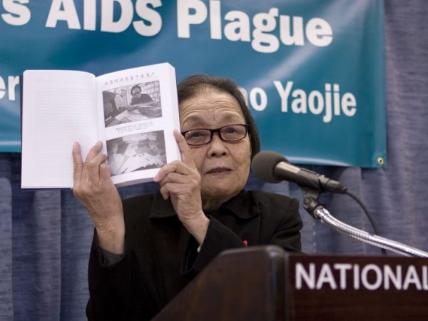 Gao Yaojie speaks at Washington, D.C.'s National Press Club
