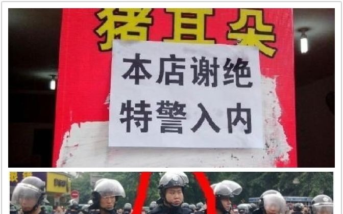 "Residents of Shifang took photographs of riot police, which netizens circulated widely online, ridiculing the Communist Party's security forces. The taped up notice in the top photo reads: ""People's Police not welcome in this shop."" (Weibo.com)"