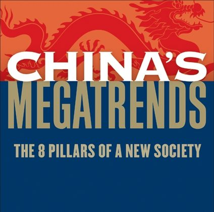 """China's Megatrends"" by John Naisbitt & Doris Naisbitt."