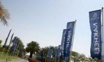 Dubai Plans Full Redemption of Nakheel Bonds, Restructuring