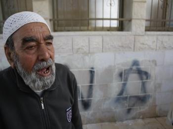Jewish Settlers Clash With Israeli Army on the West Bank
