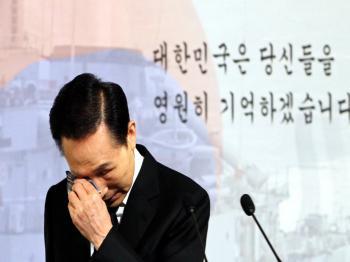 North Korean Torpedo Sunk South Korean Ship, Says Intelligence Report