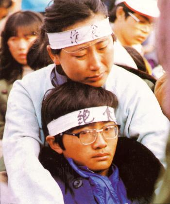 May 15th: United, mother and son in hunger strike together. (64memo.com)