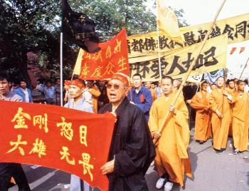 May 17th: Monks re-enter 'the secular domain', supporting students in hunger strike. (64memo.com)