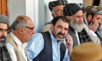 Murder of Afghan President's Brother Could Be Game Changer
