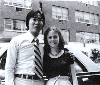HARVARD DAYS: Yo Yo Ma with Jill Hornor before their marriage. (Courtesy of Marina Ma)