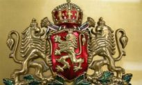 Three Lions Guard Bulgarian Coat of Arms