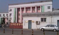 Falun Dafa Arrests Continue Unabated in China