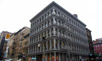 New York City Structures: E.V. Haughwout Building Sansoviniana in Venice