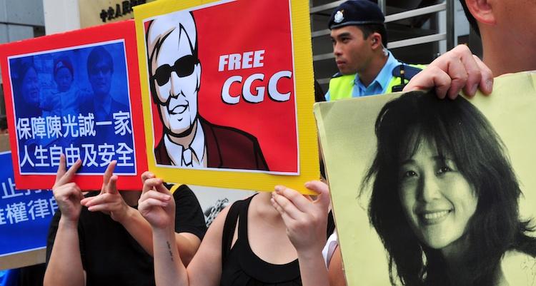 Activist Reveals How She Helped Chen Guangcheng Escape