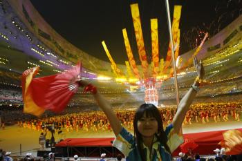 A Successful Olympics Accelerates the Collapse of the Chinese Communist Regime