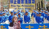 April 25 in New York: Stop the Persecution