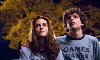 Movie Review: 'Adventureland'