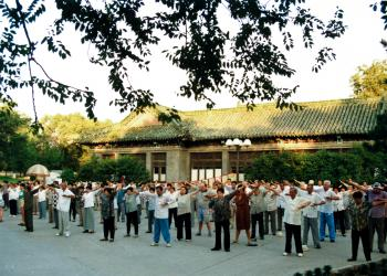 ACROSS CHINA: A practice site in the Northeast of China in the mid 1990's.  (Courtesy of Minghui.net) (Courtesy of Minghui.net)