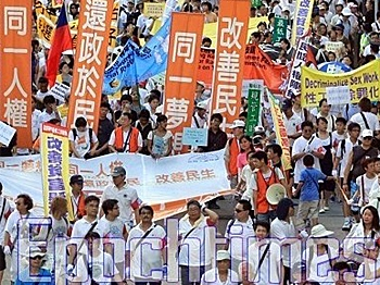 FREEDOM: About 47,000 people participated in a march for democracy and freedom in Hong Kong July 1, 2008. (Wu Lianyu/The Epoch Times)