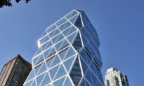 New York City Structures: Hearst Tower
