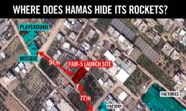 Hamas Building Destroyed as Bombing Between Israel and Gaza Continues