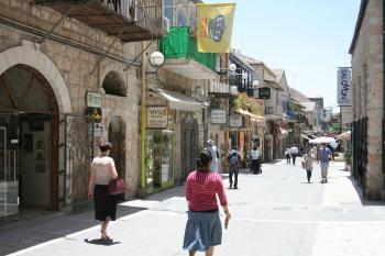 Israel Journal: The Women of Israel