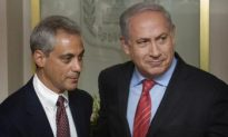 Netanyahu Gets Unexpected Invite to the White House