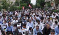 Iran Supreme Leader Defends Election Results