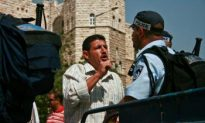 Israel Journal: Questions About Questions