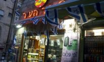 Israel Journal: Independence, Democracy, and Cell Phones