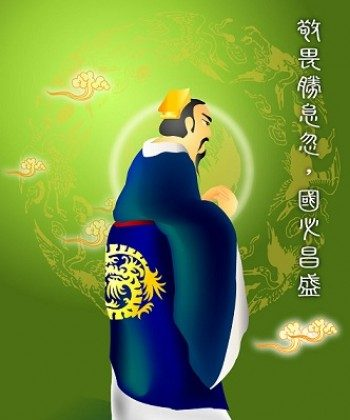 King Wu faithfully followed his ancestors' teachings. The ancients advised rulers to be diligent and upright, to revere Heaven, love the people, and to reject idleness and extravagance. They warned that the affairs of a ruler will be thwarted if his selfish desires overcome moral principles. (Jessica Chang/Epoch Times)