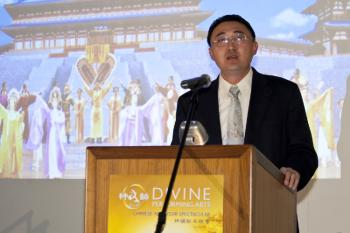 Awakening of Conscience Celebrated at Divine Performing Arts VIP Reception