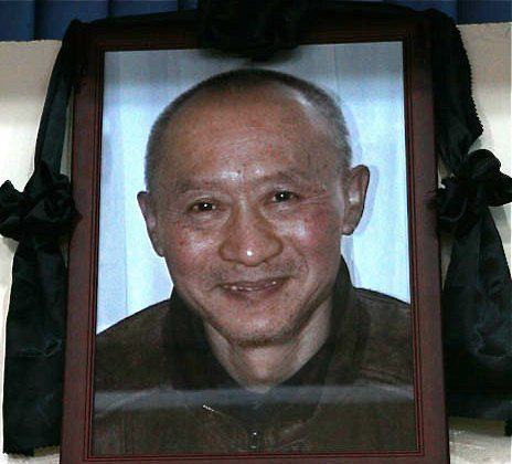 Photo of Liu Di was taken by family shortly before his death. (Courtesy of Wei Jingsheng Foundation)