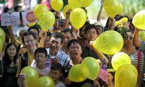 Malaysian Bar Denounces Peaceful Assembly Bill