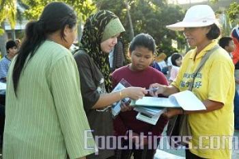 Malaysians Support Return of Shen Yun Show