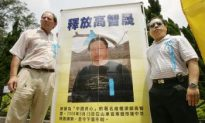 Chinese Rights Lawyer Suffers Unimaginable Torture