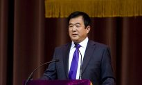 Falun Gong Founder Speaks at New York Conference
