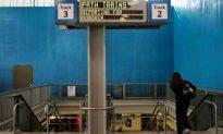 Mandatory Bomb Checks for All PATH Passengers