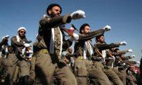 'Counter-Revolutionaries' Blamed for Iran Bomb Attack