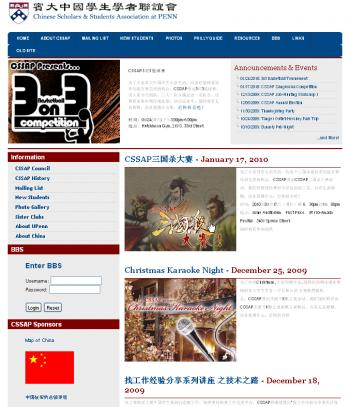The Chinese Consulate General in New York is listed as lead sponsor on the Web site of the Chinese Student and Scholars Association at Penn (CSSAP). (CSSAP website)