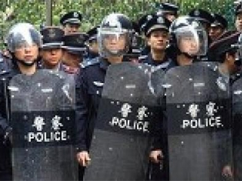 Police presence is being increased to prevent large-scale civic unrest.   (Royal Ascot Garden property owner)