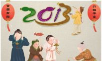 Chinese New Year 2013 – The Year of the Snake