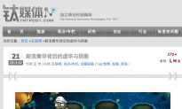 China's Sina Dominates Weibo by Faking Followers