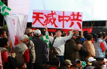 protester holds up a sign that reads 'Heaven eliminates the CCP' (Lin Shijie/the Epoch Times)