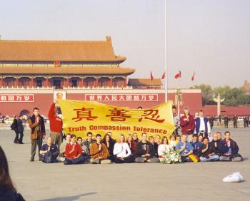 Western Falun Gong adherents shock Chinese officials and bring encouragement to Chinese adherents by protesting on Tiananmen Square on Nov. 20, 2001.  (The Epoch Times Photo Archive)