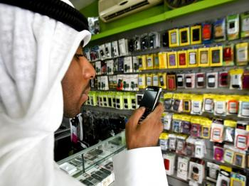 Free iPhones for BlackBerry Users in UAE