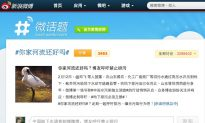 Deliberate Pollution of Groundwater Shocks Chinese Netizens
