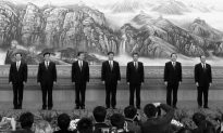 The Personalities of China's 'Princelings'