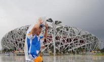 Rain Likely at Beijing Olympics' Opening Ceremony
