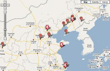 The Guide also includes a map of all of China, with cases pinpointed. (Falun Dafa Information Center)