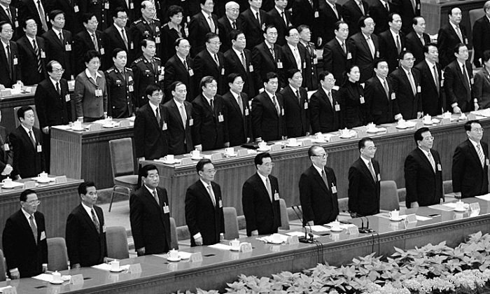The 17th Chinese Communist Party (CCP) Congress on October 21, 2007 in Beijing. The little known Political and Legislative Affairs Committee has become a second center of power. (Guang Niu/Getty Images)
