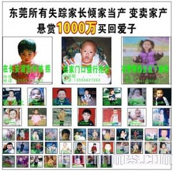 A composite of some of the missing children. (The Epoch Times)