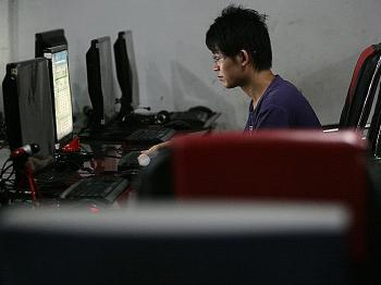 The CCP has blocked several hundred thousand Web sites in China. (Getty Images)